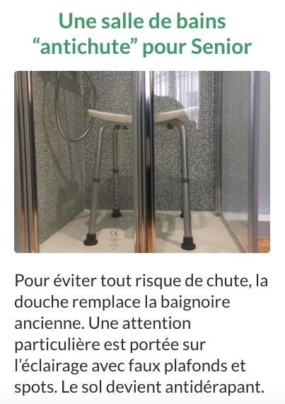 cabine de douche antichute